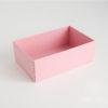 buntbox-unten-m-rosa-p